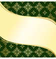 abstract wavy green and gold background vector image