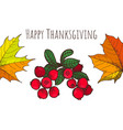 happy thanksgiving day cranberry poster vector image