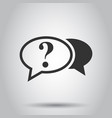 question mark icon in flat style discussion vector image vector image