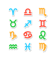 Zodiac Symbol Icons Isolated on White vector image vector image
