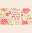 happy chinese new year 2020elegant greeting card vector image vector image