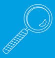 magnify icon outline style vector image vector image