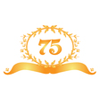 75th anniversary banner vector image