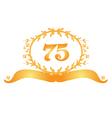 75th anniversary banner