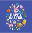 easter element with an egg shape vector image