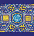 poster design with quran verse kufic