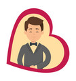cute husband with heart vector image