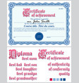 blue certificate guillochetemplate horizontal vector image vector image