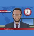 breaking news news announcer in the studio vector image
