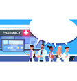 group of doctors standing at pharmacy store in vector image vector image