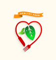 Healthy food icon conceptLove healthy food vector image vector image