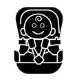 baby car security chair icon vector image
