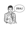 businessman lend hand for handshake sketch vector image vector image