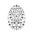 easter egg on white vector image