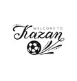 kazan handwritten lettering inscription logo vector image