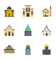 place of worship icons set cartoon style vector image vector image