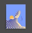 abstract wavy background ocean waves sun vector image vector image