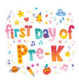 first day of pre k unique lettering kids design vector image vector image