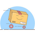 gift delivery packed box racing forward vector image