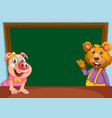 animal with chalkboard banner vector image vector image