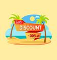 best discount -30 off poster vector image