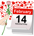 February 14 a day full of love vector image vector image