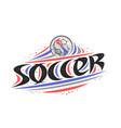 logo for soccer vector image