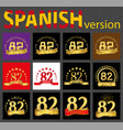 spanish set of number eighty-two 82 years vector image vector image