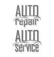 auto service repair set vector image