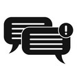 chat notification icon simple style vector image vector image