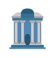 government icon vector image