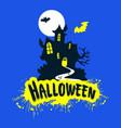 halloween theme background artwork vector image