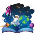 pop up book space scene vector image vector image