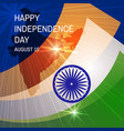 congratulation happy independence day with map and vector image