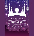 eid mubarak muslim mosque and arabic calligraphy vector image