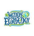 greeting card for earth day vector image vector image