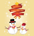 merry christmas and happy new year ribbin vector image vector image
