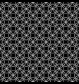 seamless pattern texture with balls vector image