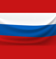 waving national flag of russian federation vector image vector image