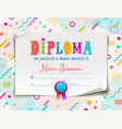 template of kids diploma vector image