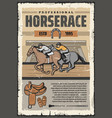 horse racing sport riders on track vector image vector image
