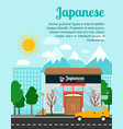 japanese restaurant advertising banner vector image vector image