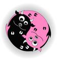 symbol yin yang with devils vector image