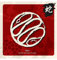 2013 Chinese New Year of the Snake vector image vector image