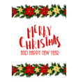 christmas party invitationdesign template vector image