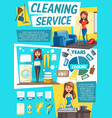 cleaning service woman and home chores vector image vector image
