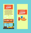 fast food vertical flyers vector image vector image