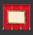 golden illuminated frame stage curtain vector image vector image