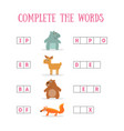 complete the words educational game for kids vector image