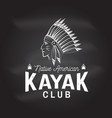 kayak club vector image